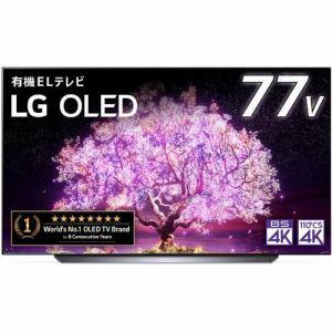 LG Electorinics Japan OLED77C1PJB 有機ELテレビ 77V型/4K対応/BS・CS 4Kチューナー内蔵/YouTube対応/Netflix対応 ブラック