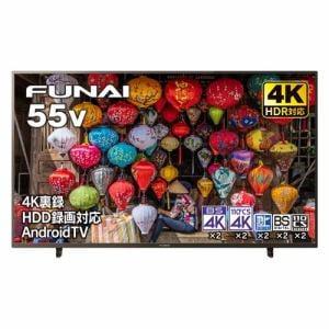 FUNAI FL-55U3340 55V型 4K液晶テレビ