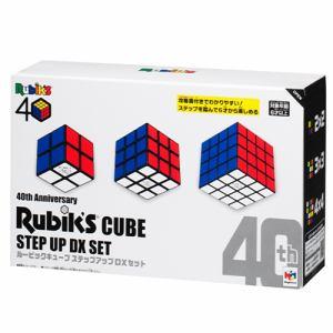 メガハウス ルービックキューブ ステップアップDXセット