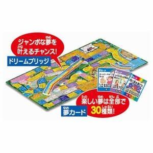 タカラトミー ポケット人生ゲーム ジャンボドリーム