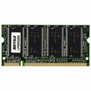 エプソン LPMDR256M ページプリンターオプション増設用メモリ DDR 256MB