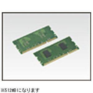 OKI MEM512D メモリ