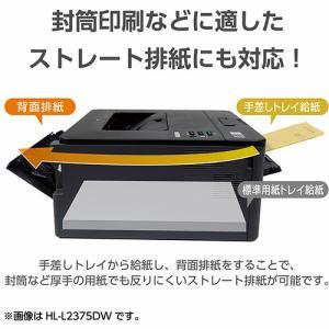 ブラザー HL-L2330D A4モノクロレーザープリンター