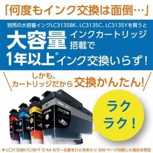ブラザー MFC-J1500N A4インクジェットプリンター 大容量タンクモデル