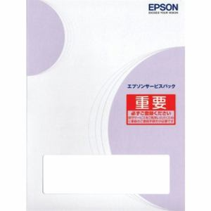 エプソン HSCT31504 大判インクジェットプリンター サービスパック:購入同時タイプ 購入同時4年 SC-T3150/SC-T3150N用