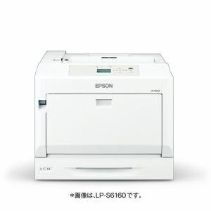 エプソン LP-S7160C0 LP-S7160 A3カラーページプリンター 30ppm キャンペーンモデル 【お得祭り2019】