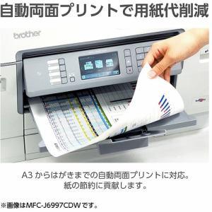 ブラザー MFC-J6583CDW インクジェットプリンター PRIVIO (L判~A3)
