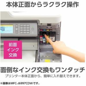 brother MFC-J6983CDW インクジェットプリンター PRIVIO(プリビオ) L判~A3