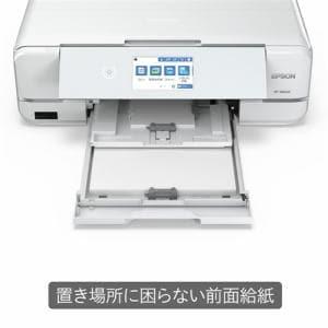 エプソン EP-982A3 インクジェットプリンター カラリオ  ホワイト