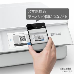 エプソン EP-712A インクジェットプリンター カラリオ  ホワイト