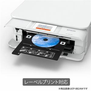 エプソン EP-882AB インクジェットプリンター カラリオ  ブラック