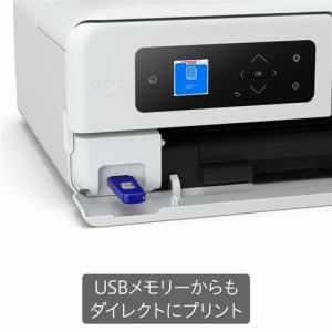 エプソン EP-M552T インクジェットプリンター エコタンク  ホワイト