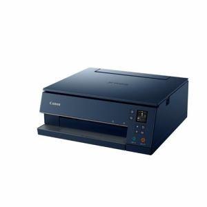 キヤノン TS7330NV インクジェット複合機 TS7330 NAVY PIXUS