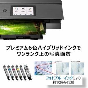キヤノン XK90 インクジェット複合機 PIXUS プリンター