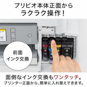 プリンター ブラザー 本体 複合機 インク DCP-J987N-W プリンター A4インクジェット複合機 Wi-Fi対応 2020年モデル PRIVIO(プリビオ)  ホワイト