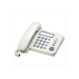 パナソニック VE-F04-W 電話機 「Simple Telephone」 ホワイト