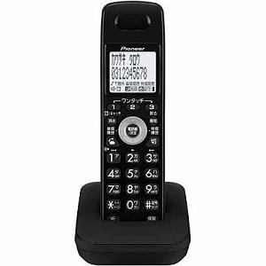 PIONEER デジタルコードレス留守番電話機 「TF-FE30」シリーズ 増設子機 ブラック TF-EK33-K