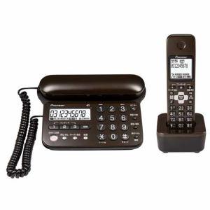 パイオニア コードレス留守番電話機(子機1台)ダークブラウン TF-SD15S-TD