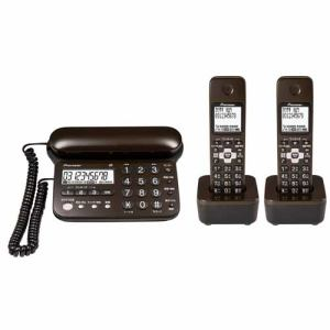 パイオニア コードレス留守番電話機(子機2台)ダークブラウン TF-SD15W-TD