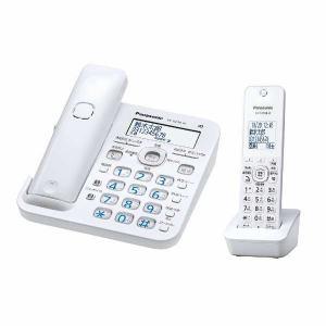 パナソニック VE-GZ50DL-W デジタルコードレス留守番電話機(子機1台) ホワイト