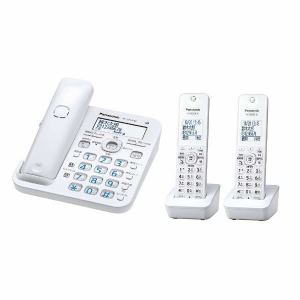 パナソニック VE-GZ50DW-W デジタルコードレス留守番電話機(子機2台) ホワイト