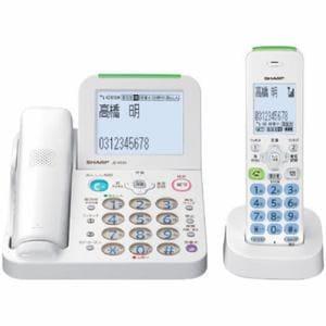 シャープ JD-AT85CL デジタルコードレス電話機(子機1台) ホワイト系