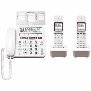 パイオニア TF-SE15W-W デジタルコードレス留守番電話機 子機2台付属 ホワイト