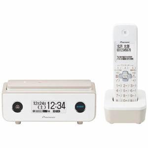 パイオニア TF-FD35W-TY 【子機1台付】 デジタルコードレス留守番電話機 マロン
