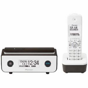 パイオニア TF-FD35W-BR 【子機1台付】 デジタルコードレス留守番電話機 ビターブラウン