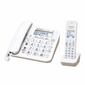 パナソニック VE-GZ20DL-W デジタルコードレス電話機 【子機1台】