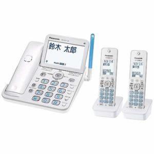 パナソニック VE-GZ71DW-W デジタルコードレス電話機 「ル・ル・ル(RU・RU・RU)」 (子機2台付き) ホワイト