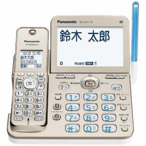 パナソニック VE-GZ71DW-N デジタルコードレス電話機 「ル・ル・ル(RU・RU・RU)」 (子機2台付き) シャンパンゴールド