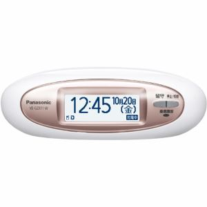 パナソニック VE-GZX11D-W デジタルコードレス電話機 パールホワイト