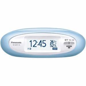 パナソニック VE-GZX11D-A デジタルコードレス電話機 メタリックブルー