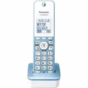 パナソニック VE-GZX11DL-A デジタルコードレス電話機 子機1台付き メタリックブルー