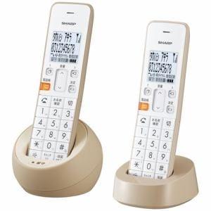 シャープ JD-S08CW-C デジタルコードレス電話機 子機2台 ベージュ系