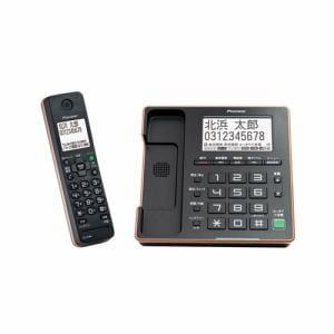 パイオニア TF-FA75S(B) デジタルコードレス留守番電話機 ブラック