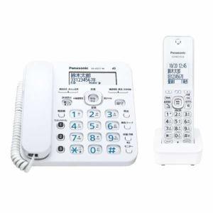 パナソニック VE-GZ31DL-W コードレス電話機(子機1台付き) ホワイト