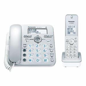 パナソニック VE-GZ31DL-S コードレス電話機(子機1台付き) シルバー