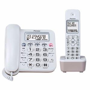 パイオニア TF-SA16S(W) コードレス留守番電話機 TF-SA16シリーズ 子機1個付き