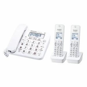 パナソニック VE-GZ21DW-W デジタルコードレス電話機(子機2台付き) ホワイト