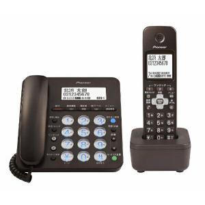 パイオニア TF-SA36S(BR) デジタルコードレス留守番電話機 子機1台 ブラウン