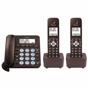 パイオニア TF-SA36W(BR) デジタルコードレス留守番電話機 子機2台 ブラウン