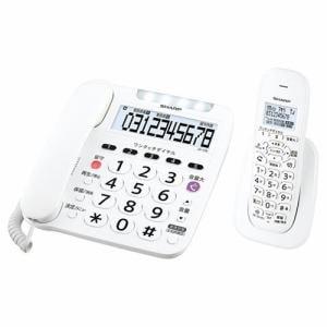 シャープ JD-V38CL デジタルコードレス電話機 親機1台+子機1台 ホワイト系
