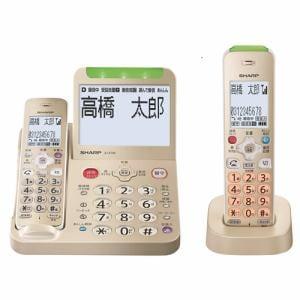 シャープ JD-AT95CL デジタルコードレス電話機 子機1台 ゴールド系