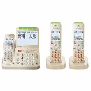 シャープ JD-AT95CW デジタルコードレス電話機 子機2台 ゴールド系
