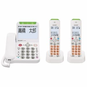 シャープ JD-AT90CW デジタルコードレス電話機 子機2台 ホワイト系