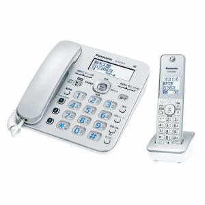 パナソニック VE-GZ32DL-S デジタルコードレス電話機 シルバー