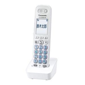Panasonic 増設子機 KXFKD603-W