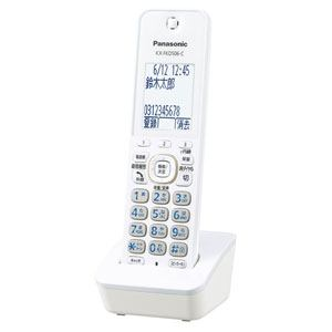Panasonic 漢字表示対応 DECT方式用増設子機(ライトベージュ) KX-FKD506-C